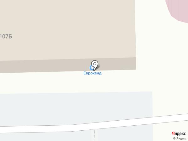 Evro-хенд на карте Кирова