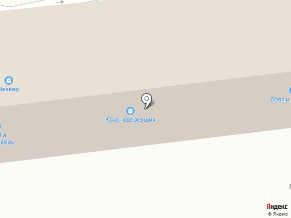 VIPSOFFIT на карте Кирова