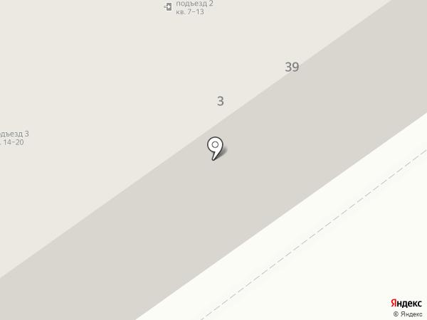 FranC на карте Кирова