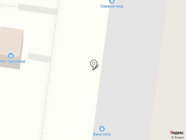 Ярмарка Меда на карте Кирова