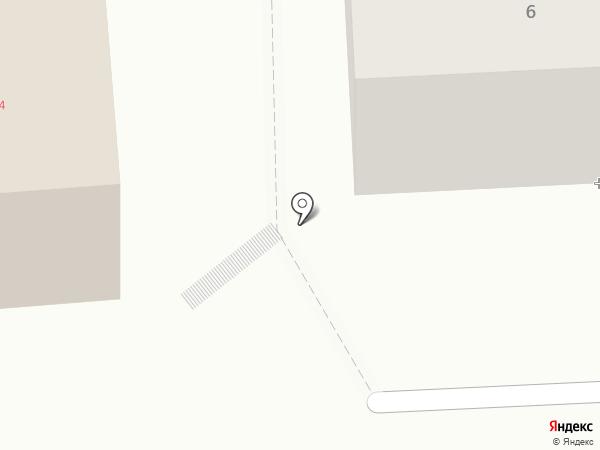 Amway на карте Кирова