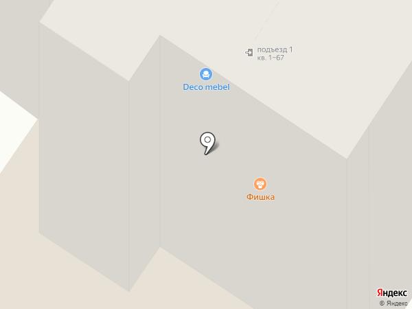По закону на карте Кирова