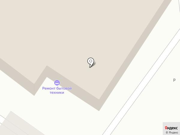 Наксерон на карте Кирова