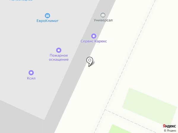 Ремонтно-строительная компания на карте Кирова