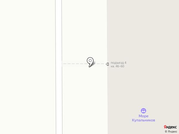 Юрайт на карте Кирова