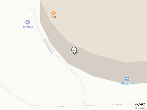 Фотостудия мечты на карте Кирова