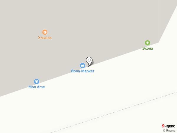 Рыбная лавка на карте Кирова