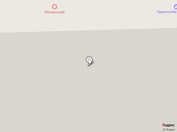 Стоматологический центр Мининский на карте Кирова
