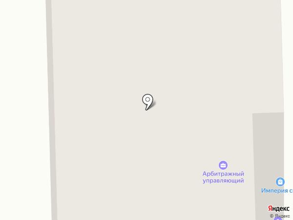 Промагропроект на карте Кирова