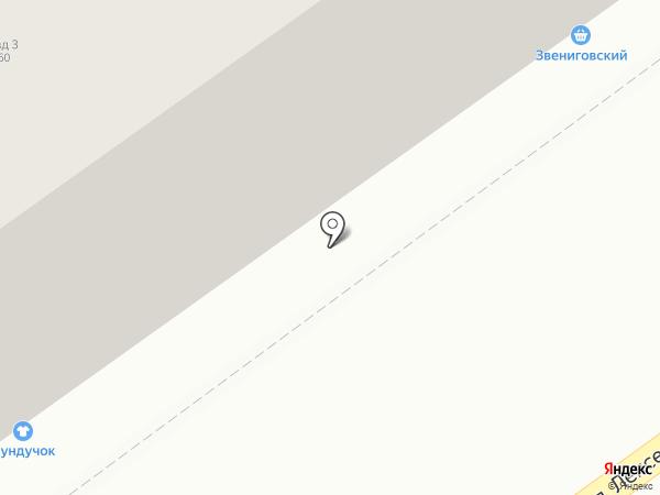 Ветеринарная аптека №1 на карте Кирова