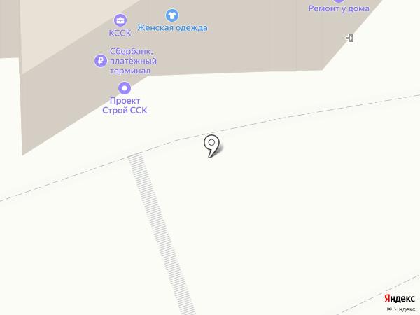 ВентКиров на карте Кирова