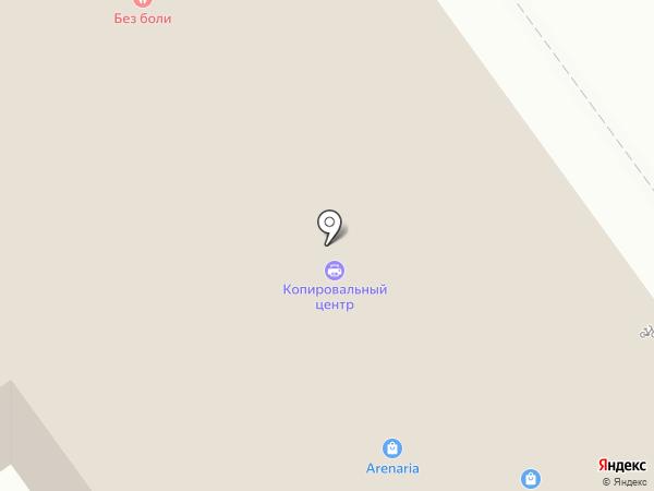 Фотосалон на карте Кирова