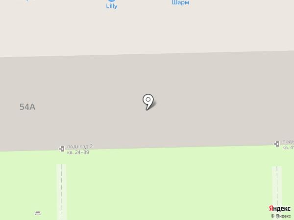 Шарм на карте Кирова