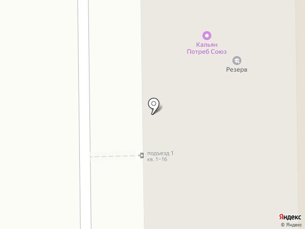 Магазин мужской и женской одежды на карте Кирова