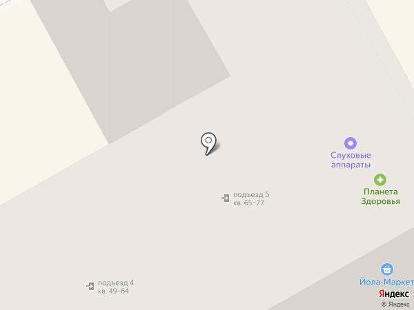 Ватрушка House на карте Кирова