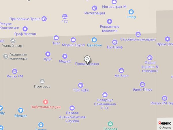 ТИТАН на карте Кирова