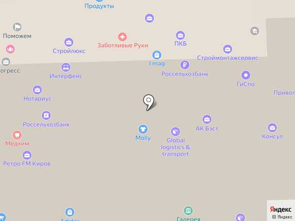 География на карте Кирова