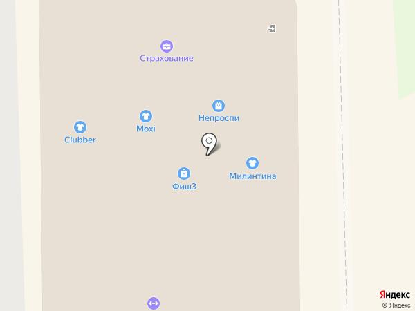 Салон брюк и лосин на карте Кирова
