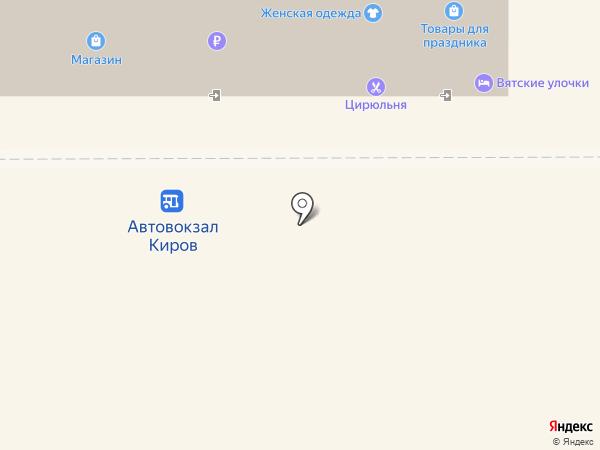 Салон-мастерская сотовых телефонов и планшетов на карте Кирова