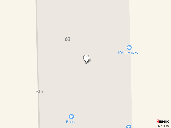 Кондор на карте Кирова
