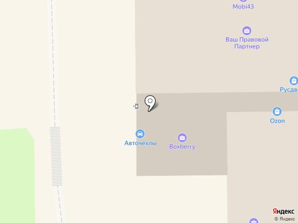 Тех Быт на карте Кирова
