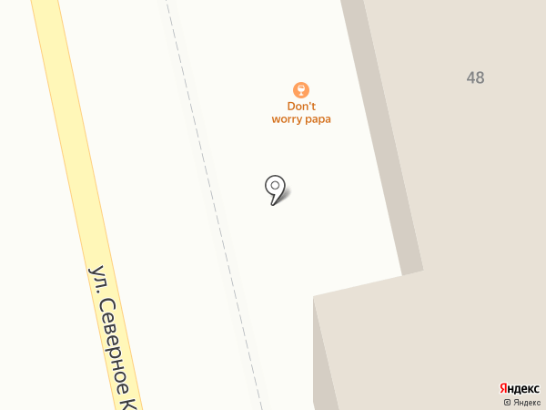 Don`t worry papa на карте Кирова