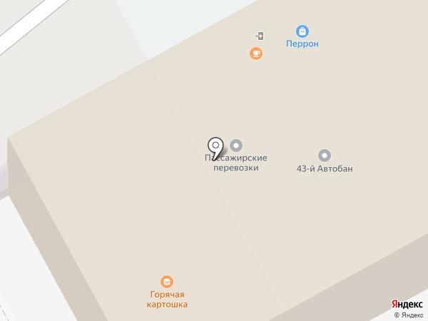 Kirovtoys.ru на карте Кирова
