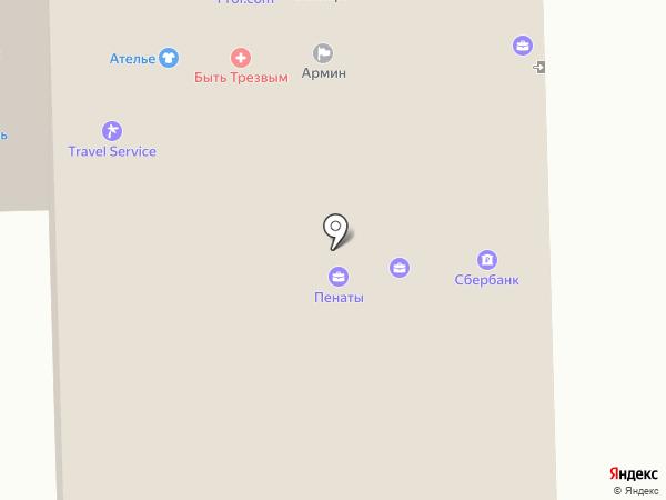 Энергетика Плюс на карте Кирова