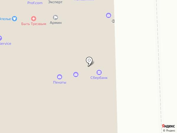 Городок на карте Кирова