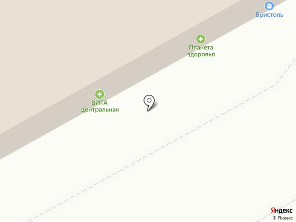 Золотой ключик на карте Кирова