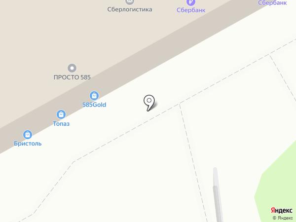 Азбука ароматов на карте Кирова