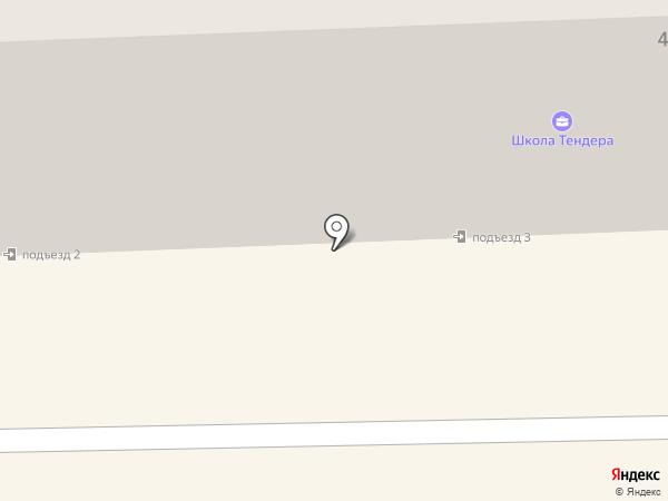 Оренбургский пуховый платок на карте Кирова