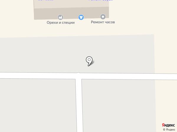 Салон аквачистки на карте Кирова