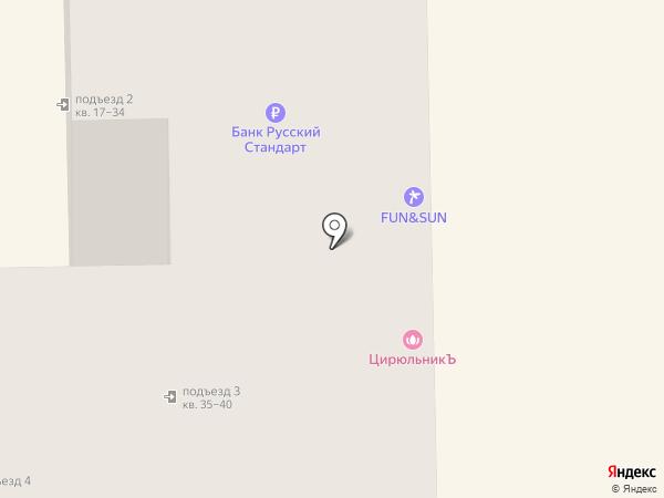 Cosmos на карте Кирова