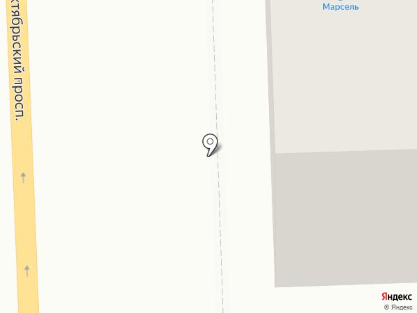 Ваша аптека на карте Кирова