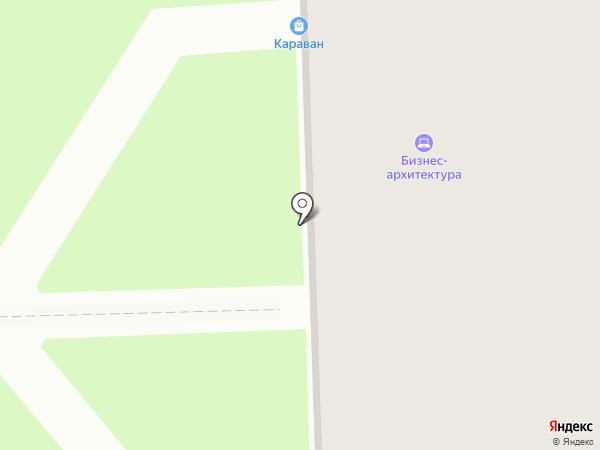 КараваН на карте Кирова