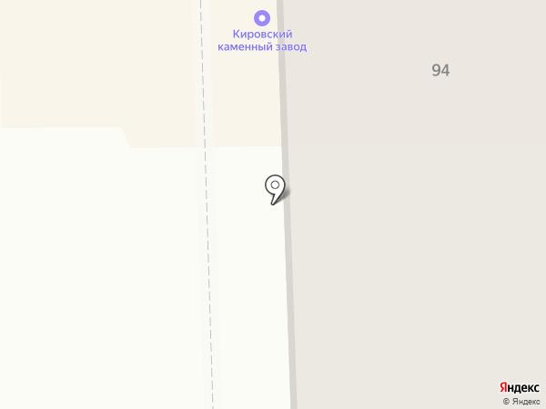 Бородаch на карте Кирова