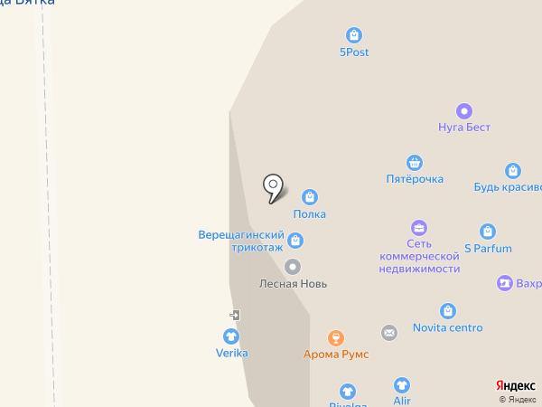 Магазин спецодежды на карте Кирова