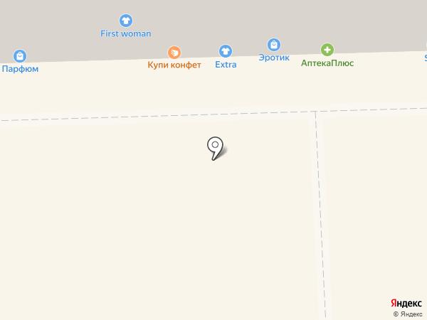 Zagar на карте Кирова