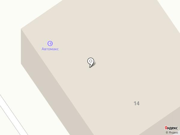 Мираж на карте Кирова
