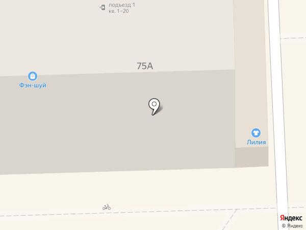 Лоскуток на карте Кирова