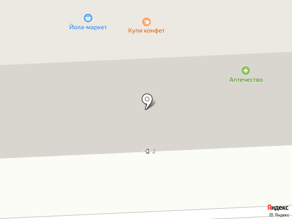 Купи конфет! на карте Кирова