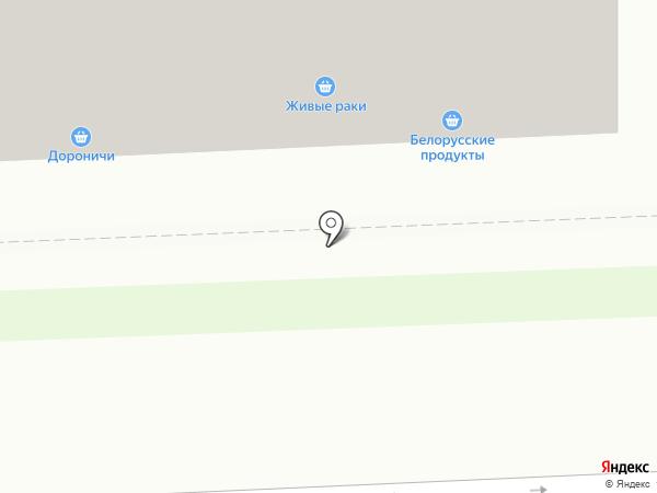 Радуга текстиля на карте Кирова