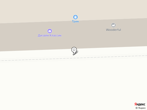 СанПро43 на карте Кирова