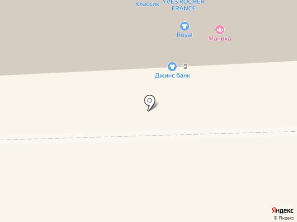 Баккара на карте Кирова