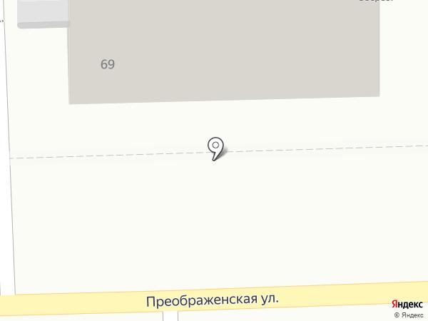 Aladdin на карте Кирова