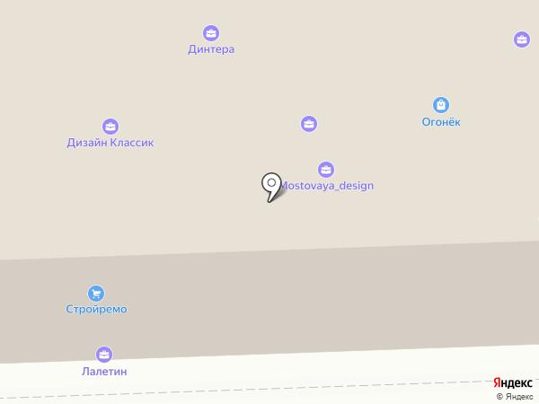 Casa Felice на карте Кирова