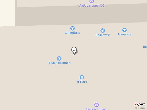 Apriori на карте Кирова