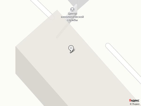 Центр кинологической службы на карте Кирова