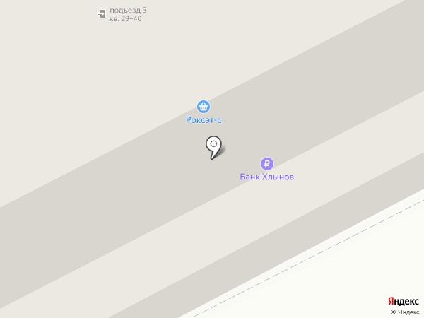 Платежный терминал, Волго-Вятский банк Сбербанка России на карте Кирова